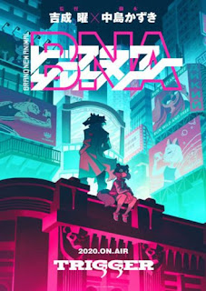 Brand New Animal: novo anime do estúdio TRIGGER é anunciado