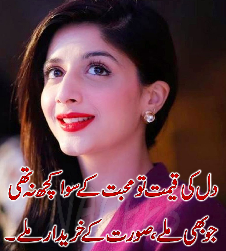 sad poetry love poetry - Urdu poetry or shayari