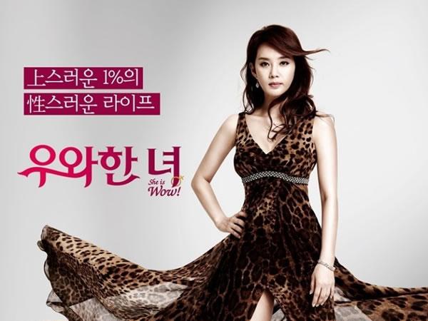 2013年韓劇 驚艷的她線上看