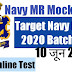 Navy MR Mock Test - 10 June 2019