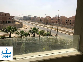 شقه للايجار داخل كمبوند بارك فيو Park view Hassan Allam التجمع الاول امام الرحاب ١٤٤ متر ، بالتكييفات .