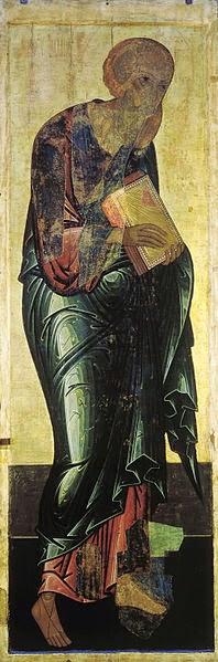 São João - O Teólogo - Andrei Rublev e suas pinturas ~ Bizantino