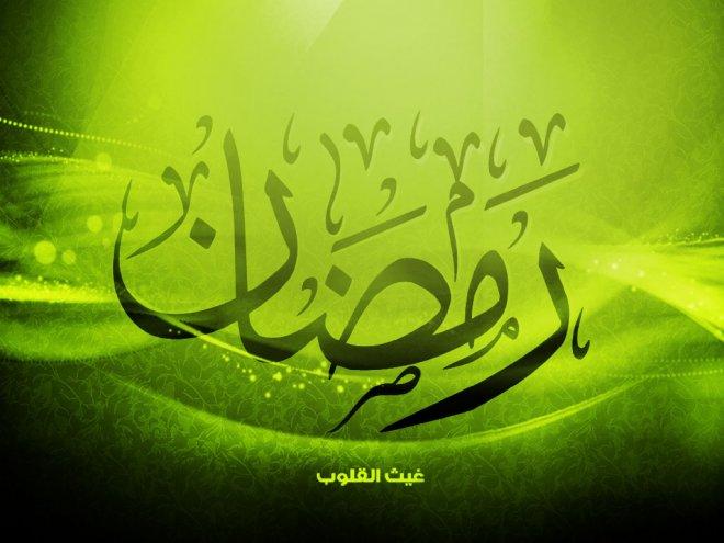 Menjadi Ramadhan Terbaik