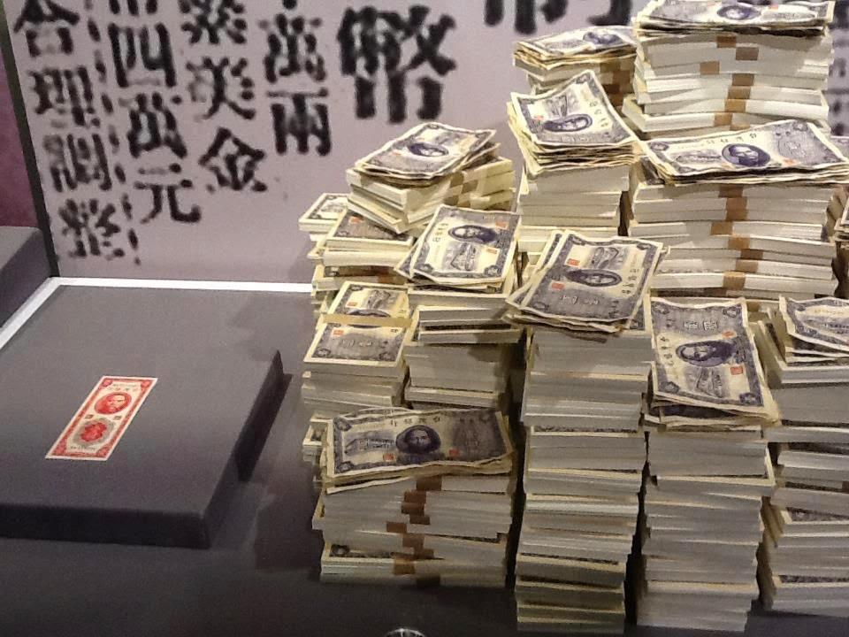 三叔公黑白想黑白講: 臺灣四百年歷史辛酸錄(26):(1)四萬換一元