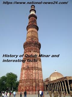 Why-Qutubuddin-Aibak-built-Qutub-Minar?,When-was-Qutub-Minar-built-finished?,When-Qutub-Minar-granted-World-Heritage-Site?,Why-Qutub-Minar-is-famous?
