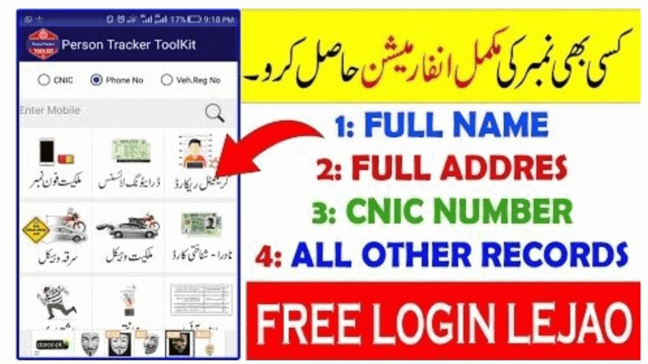 Person Tracker Toolkit 2019 Updated Apk | Niazi Tuts