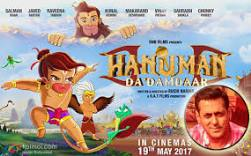 Sallu New Upcoming movie Hanuman Da' Damdaar animated film 2017 bollywood movie poster, actrss, actors