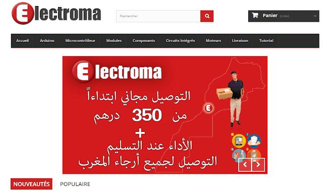 شركة اليكتروما لبيع الالكترونيات بالمغرب Vente en ligne Au Maroc des composants électroniques