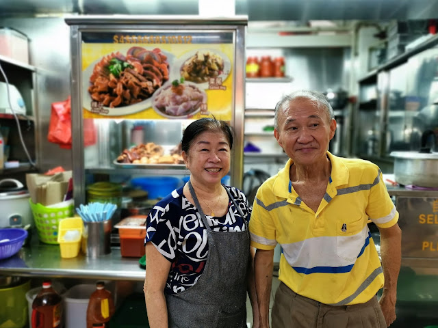 Singapore_Kway_Chap_History