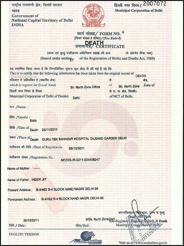 Close Your Victim Account By Uploading Death Certificate All About