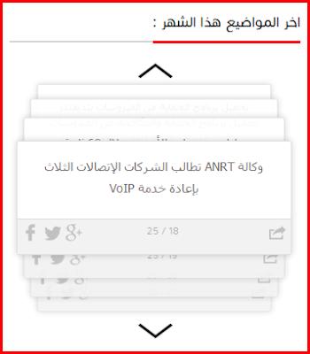 http://www.mou3rb.tech/