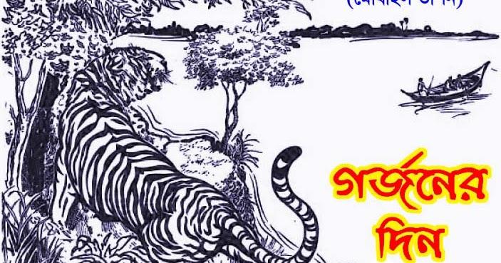 A Centennial Miscellany of Nani Palkhivala