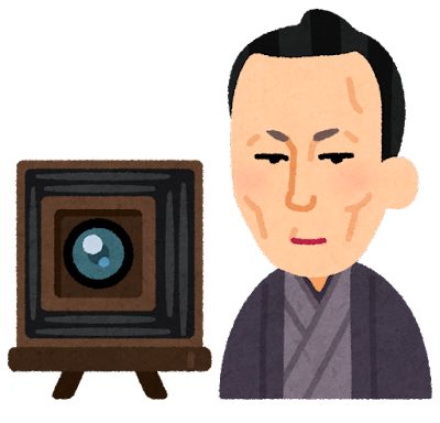 上野彦馬の似顔絵イラスト
