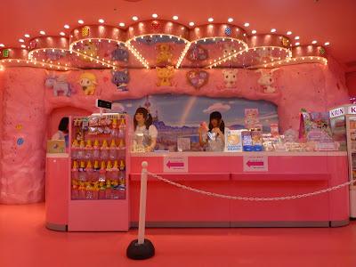 visite du parc Sanrio Puroland à Tokyo