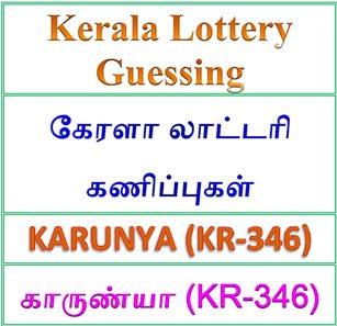 Kerala lottery guessing of Karunya KR-346, Karunya kr-346 lottery prediction, top winning numbers of karunya lottery KR346, ABC winning numbers, Karunya ABC, 19-05-2018 ABC winning numbers, Best four winning numbers, KR346 Karunya six digit winning numbers, kerala lottery result karunya, karunya lottery result today, karunya lottery KR 344, www.keralalotteries.info KR-346, live-karunya-lottery-result-today, kerala-lottery-results, keralagovernment, result, kerala lottery gov.in, picture, image, images, pics, pictures kerala lottery, kl result, yesterday lottery results, lotteries results, keralalotteries, kerala lottery, keralalotteryresult, kerala lottery result, kerala lottery result live, kerala lottery today, kerala lottery result today, kerala lottery results today, today kerala lottery result, karunya lottery results, kerala lottery result today karunya, karunya lottery result, kerala lottery result karunya today, kerala lottery karunya today result, karunya kerala lottery result, today karunya lottery result, today kerala lottery result karunya, kerala lottery results today karunya, karunya lottery today, today lottery result karunya, karunya lottery result today, kerala lottery result live, kerala lottery bumper result, kerala lottery result yesterday, kerala lottery result today, kerala online lottery results, kerala lottery draw, kerala lottery results, kerala state lottery today, kerala lottare, karunya lottery today result, karunya lottery results today, kerala lottery result, lottery today, kerala lottery today lottery draw result, kerala lottery online purchase karunya lottery, kerala lottery karunya online buy, buy kerala lottery online karunya official