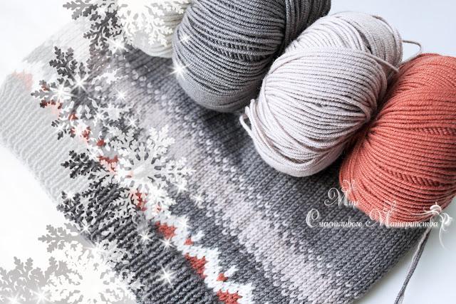 связать исландский свитер