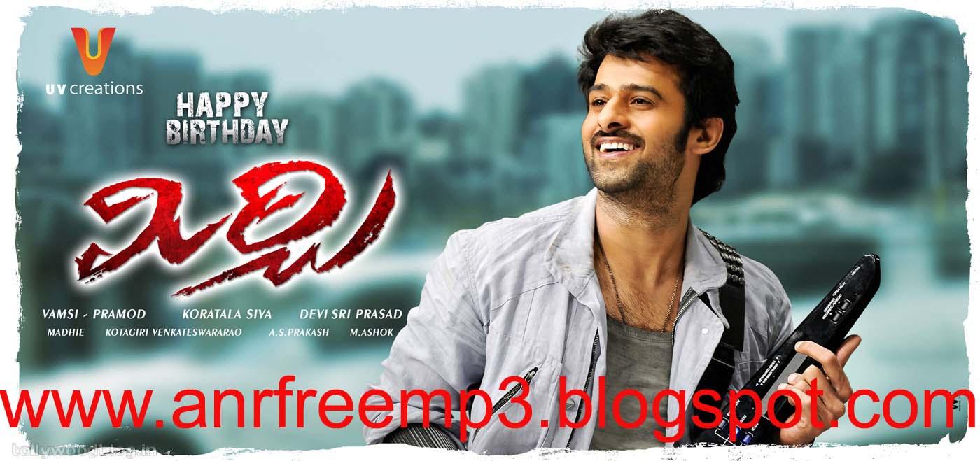 AP Songs : Mirchi (2013) Telugu Movie Mp3 Audio Songs Download
