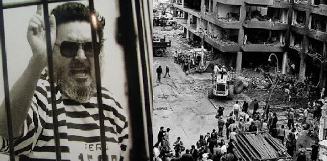 25 aniversario de la captura del genocida Abimael Guzmán