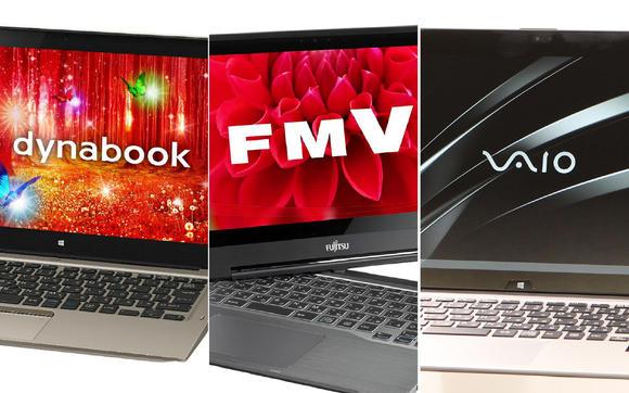 A Toshiba-Fujitsu-Vaio alliance market notebook PCs?