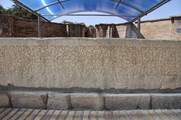 Ouzbékistan, Samarcande, Mourodkhon, tapshan, tapchane, Gour Emir, Timour, © L. Gigout, 2012