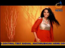 Mathrubhumi News Channel Test Channel Available on Intelsat 17