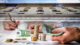 Αυξήθηκαν κατά 771 εκατ. ευρώ οι καταθέσεις τον Ιούνιο του 2017