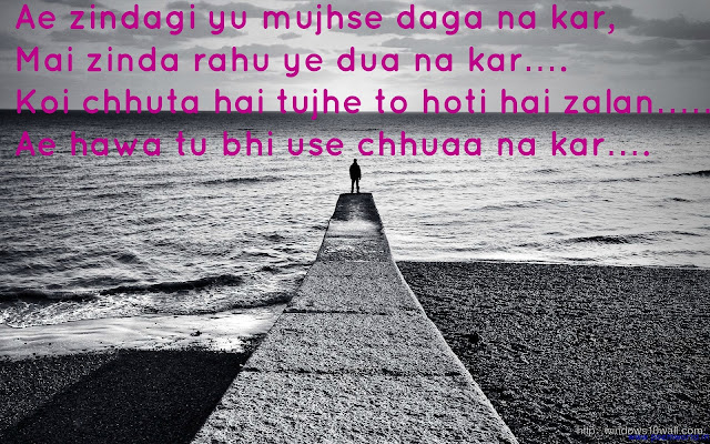 Heart Broken Hindi Love Shayari