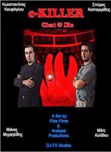 e-Killer (Chat & Die) (2005) ταινιες online seires oipeirates greek subs
