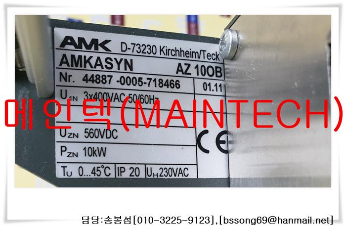 [메인텍(MAINTECH)] 전자장비 수리/판매 전문회사 대표 송봉섭[010-3225-9123