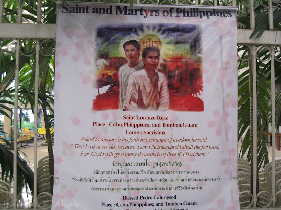 Tarp of Filipino saints in St. Louis Church (Bangkok)
