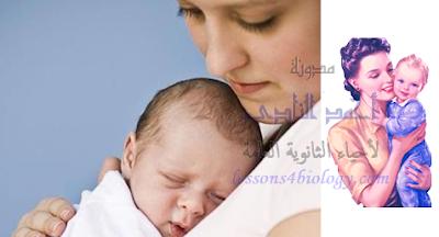 البرولاكتين الرضاعة
