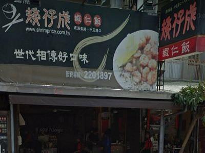 台南美食推薦2018