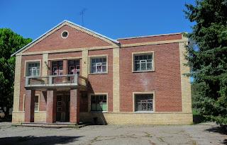 Алексеево-Дружковка. Дом культуры Кондратьевского огнеупорного завода
