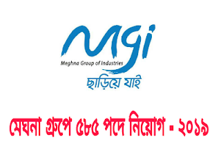 Job circular in Meghna Group