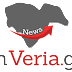 """Black December"" στο InVeria.gr - Δεν θα μπορείς να μην διαφημιστείς!"