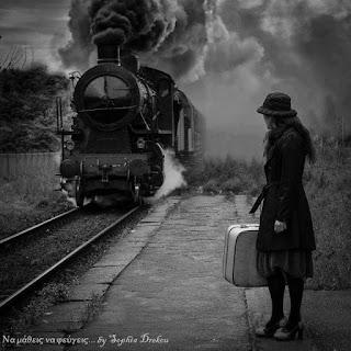 Σοφία Ντρέκου: Να μάθεις να φεύγεις...