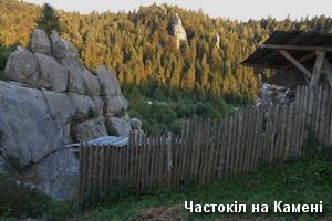 Частокіл на Камені