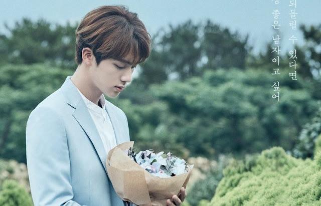 Tên tiếng Hàn của Jin (BTS)