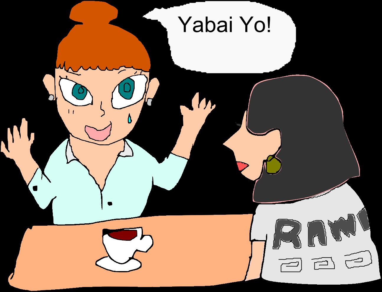 東京running Engineer Welcome To Yabai Japanese Slang