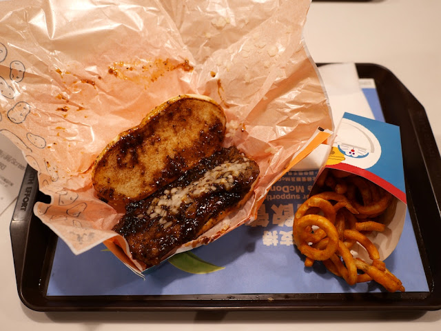 Lunar New Year Prosperity Burger and curly fries at a McDonald's in Hong Kong