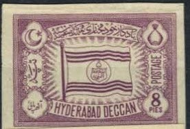 flags and stamps gems of n flag stamp essays hyderabad 1947 essays prepared in anticipation of the commemoration of hyderabad s independence however these stamps were never issued as hyderabad became