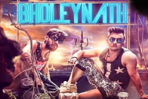 Bholeynath