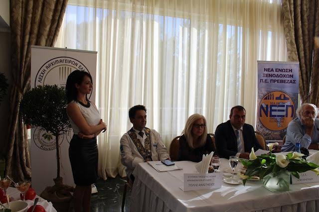 """Πρέβεζα: Με απόλυτη επιτυχία το Πρεβεζάνικο """"Ελληνικό Πρωινό""""- Σημαντικής σημασίας γεγονός για τον τόπο μας!"""