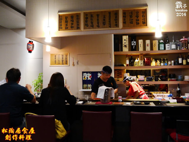 14590320889 9fb753f8d6 b - 【台中深夜食堂專輯二】台中42家營業到凌晨12點的餐廳