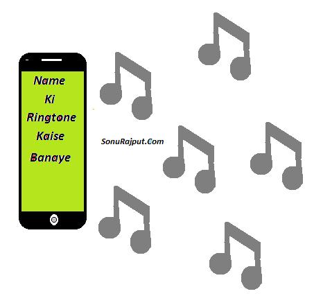 Name Ki Ringtone Kaise Banaye Or Download Kare Sonurajput Com