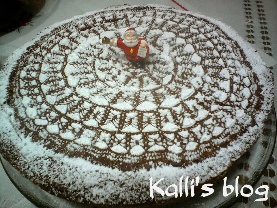 Η Βασιλόπιτα του Kalli's Blog!