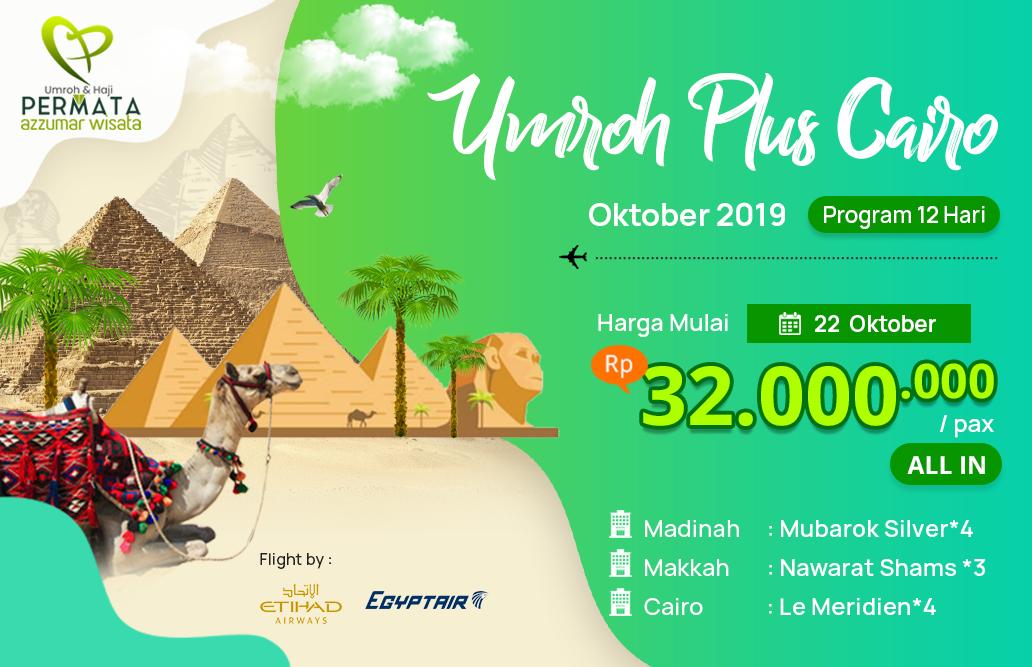 Biaya Paket Umroh oktober 2019 Plus Cairo Murah