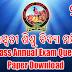 All Saraswati Sishu Vidya Mandir - 2017 Annual Exam Question Paper Download