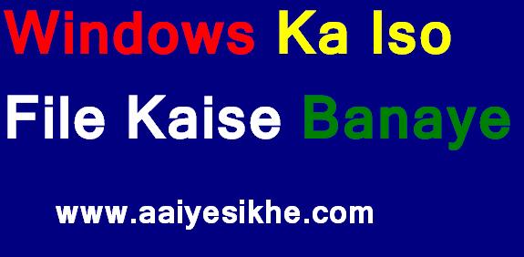 Windows Xp Ka  Iso Mage File Kaise Banaye?