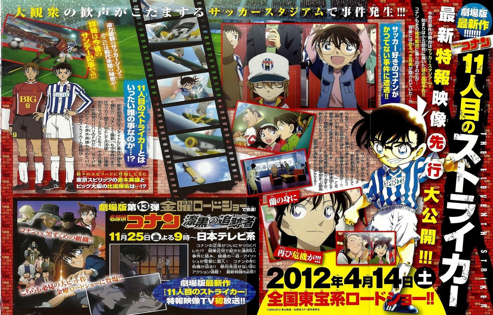 Trailer Detective Conan movie 16